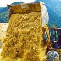 Industria de gesso agricola